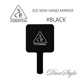 3CE スリーコンセプトアイズ ミニハンドミラー #BLACK 【即納】【人気コスメ】【韓流】【韓国コスメ】【スタイルナンダ】【日本国内発送】【リップケア】【リニューアル】 【インスタグラム話題商品】