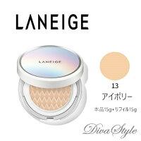 ベストホワイトニング仮粧amazonjp