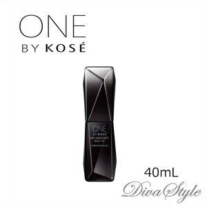 ONE BY KOSE ワンバイコーセー メラノショットホワイトD 40mL 【医薬部外品】【限定品】【日本正規品】