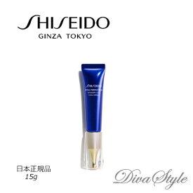 SHISEIDO GINZA TOKYO 資生堂 リンクルリフト ディープレチノホワイト4 15g【医薬部外品】【日本正規品・日本語表記】