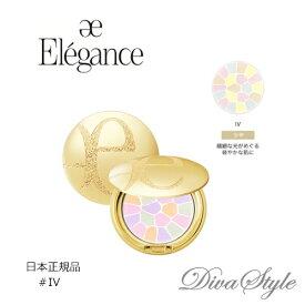 Elegance エレガンス ラ プードル オートニュアンス # IV 8.8g【日本正規品・日本語表記】