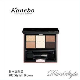 KANEBO カネボウ セレクションカラーズアイシャドウ #02 Stylish Brown 4.5g【日本正規品】