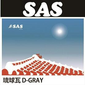 新作【メール便対応】【SAS】DRY TOWELSドライタオルSASオリジナルデザインLサイズ