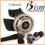 [Bism]ビーイズムTiネレウスRX3410