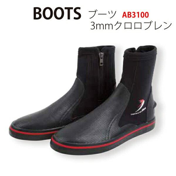【メール便対応】[Bism] ビーイズム BOOTS(ブーツ) AB3100