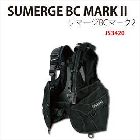 [Bism] ビーイズサマージBCマーク2 JS3430