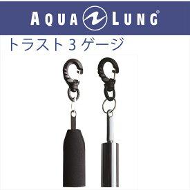【メール便対応】日本アクアラング AQUA LUNG ダイビングベル