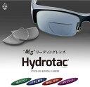 【メール便対応】【メール便無料!!】貼る老眼鏡 Hydrotac リーディングレンズ
