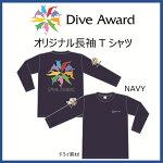 【メール便対応】オリジナル長袖Tシャツ