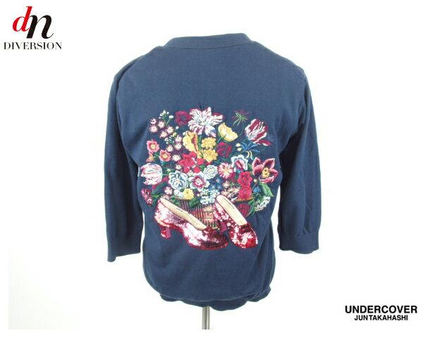 UNDERCOVER アンダーカバー 背面 花刺繍 スパンコールヒール 7部袖 ニットカーディガン 【中古】 DN-2033
