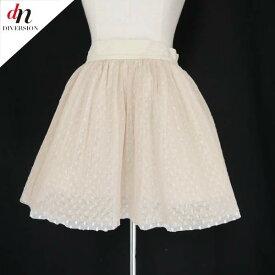 bianca's closet by cher tokyo ビアンカズクローゼット ドット チュール ミニスカート BEIGE S 【中古】 DN-5184