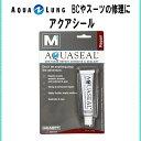 AQUA LUNG (アクアラング)アクアシール 778730 ダイビング BC ウェットスーツ ドライスーツ メンテナンス剤