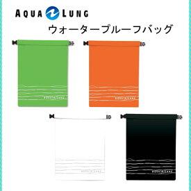 AQUALUNG(アクアラング) バッグ ウォータープルーフバッグ Mサイズダイビング シュノーケリング マリンレジャー リゾート 防水バッグ
