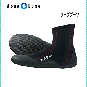 AQUALUNG(アクアラング)ブーツワープブーツ K-N-537 男女兼用ソックス フルフットフィン用KN537シュノーケリング ダイビング ブーツ マリンブーツレディース メンズ 女性 男性メーカー在庫確認