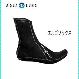 AQUALUNG(アクアラング)ソックスエルゴソックス K-N-695 男女兼用ソックスKN695 シュノーケリング ダイビング ソックス ブーツレディース メンズ 女性 男性メーカー在庫確認します。
