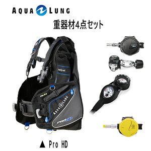 AQUALUNG(アクアラング) 重器材4点セット BC Pro HD (プロ HD)32531x  タイタン クラシック レギュレーター 125460 オクトパス クラシック 125440 プレシス2ゲージ(コンパスタイプ) 614126 メンズ レディ