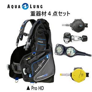 AQUALUNG(アクアラング) 重器材4点セット BC Pro HD (プロ HD)32531x  タイタン クラシック レギュレーター 125460 オクトパス クラシック 125440 トラスト2ゲージ(コンパスタイプ) 612460 メンズ レディ