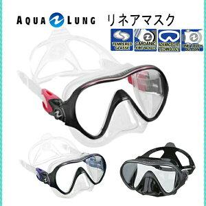 AQUALUNG(アクアラング)リネア マスクK-N-56 男女兼用マスク KN56 シュノーケリング ダイビング マスクレディース メンズ 女性 男性
