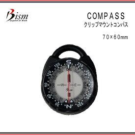 Bism(ビーイズム)クリップマウントコンパス AC3400