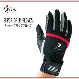 Bism(ビーイズム)SUPER GRIP GLOVES スーパーグリップグローブ ATG3300ダイビング・ユニセックス