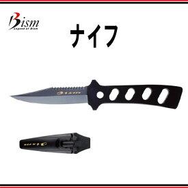 Bism(ビーイズム)ナイフ AK2000Kダイビング・シュノーケリング