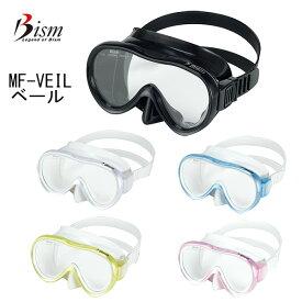 Bism(ビーイズム)MF-VEIL ベール MF2610女性向けマスク・ダイビング・シュノーケリング