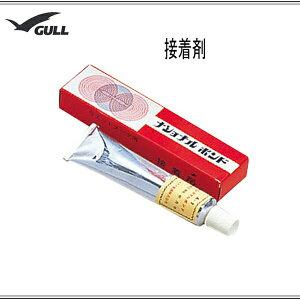 GULL(ガル)接着剤 KA-9053 スーツ修理用ボンド ウエットスーツ 修理KA9053 メンテナンス