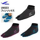 GULL(ガル)ソックス2mmフィンソックス GA-5640 男女兼用ブーツシュノーケリング ダイビング フィン ソックス女性 男…