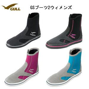 GULL(ガル)ブーツGSブーツGA-5628A ウィメンズ(女性用)NEWカラーマリンブーツ ダイビングブーツ シュノーケリング レディースGA5628A メーカー在庫確認します。