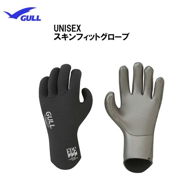 GULL(ガル)グローブ スキンフィツトグローブGA-5580 男女兼用ウィンターグローブシュノーケリング ダイビング グローブレディース メンズ 女性 男性GA5580 メーカー在庫確認します