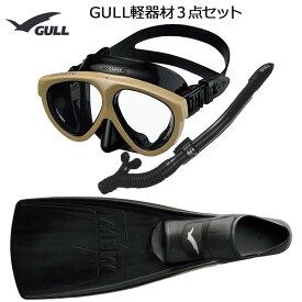 GULL(ガル)軽器材3点セットMANTIS5(マンティスファイブ)ブラック/ホワイトシリコンマスク(GM-1036)カナールドライSP(GS-3162)レイラドライSP(GS-3164)ブラックシリコンスノーケルMEW(ミュー)フィン メーカー在庫確認します。