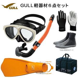 GULL(ガル)軽器材6点セットMANTIS5(マンティスファイブ)(GM-1036)カナールステイブル(GS-3172)レイラステイブル(GS-3174)ブラック/ホワイトシリコンミュー・サイファーフィン ブーツ(DB-3014) グ