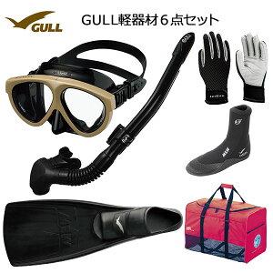 GULL(ガル)軽器材6点セットMANTIS5(マンティス5)ブラック/ホワイトシリコン(GM-1036)カナールステイブル (GS-3172)レイラステイブル(GS-3174)(MEW)ミューフィン ミューブーツ2 グローブバ