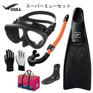 GULL(ガル)軽器材6点セットMANTIS5(マンティス5)ブラック/ホワイトシリコン(GM-1036)カナールステイブル (GS-3172)レイラステイブル(GS-3174)スーパーミューフィン ミューブーツ2 グローブ