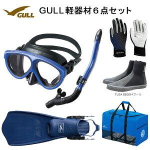 GULL(ガル)軽器材6点セットMANTIS5(マンティスファイブ)ブラック/ホワイトシリコン(GM-1036) カナールドライSP(GS-3162)レイラドライSP (GS-3164)ブラックシリコンミュー・サイファーフィン ブ