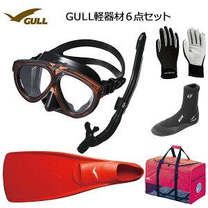 GULL(ガル)軽器材6点セットMANTIS5(マンティス5)ブラック/ホワイトシリコン(GM-1036) カナールドライSP(GS-3162)レイラドライSP(GS-3164)(MEW)ミューフィン ミューブーツ2 グローブ バッグ