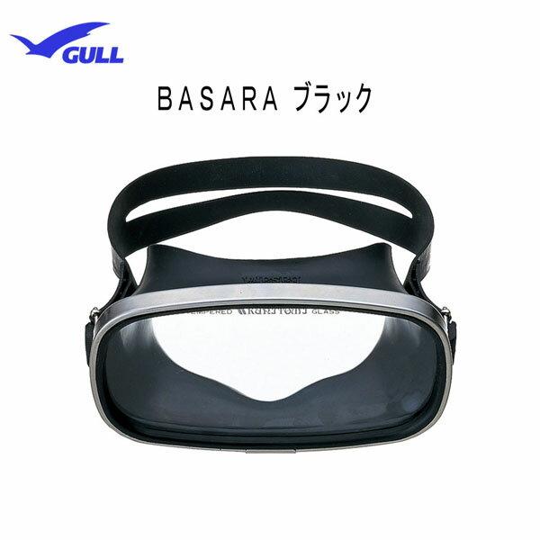 送料無料 GULL(ガル)マスク BASARA(バサラ)ラバー A-0102 プロフェッショナルダイバーダイビング マスクA0102 メーカー在庫確認します