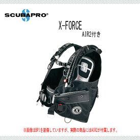 【ポイント10倍】SCUBAPRO(スキューバプロ) BCs X-FORCE (エックス フォース) AIR2付き J-S-511 メンズ レディース 男性 女性 男女兼用 ダイビング・メーカー在庫確認します