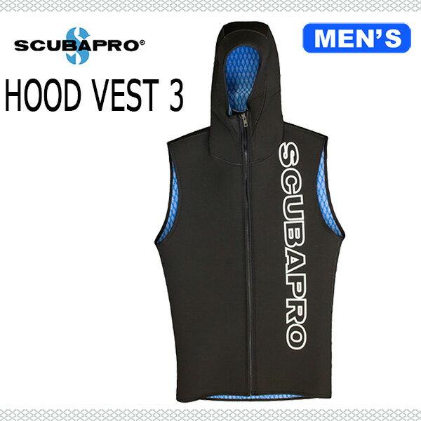 SCUBAPRO(スキューバプロ)レギュレータ 防寒グッズ 防寒対策 ダイブウェア HOOD VEST 3(フードベスト3) A-S-527 メンズ 男性用 スノ—ケリング ダイビング・メーカー在庫確認します