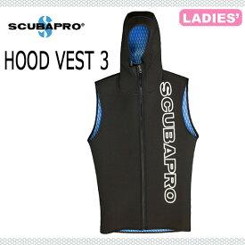 SCUBAPRO(スキューバプロ) 防寒グッズ 防寒対策 ダイブウェア HOOD VEST 3(フードベスト3) A-S-528 レディース 女性用 ダイビング スノ—ケリング・メーカー在庫確認します