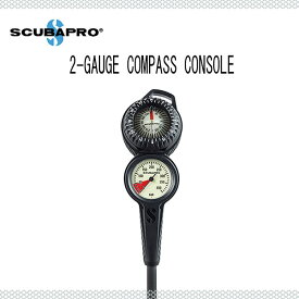 SCUBAPRO(スキューバプロ) ゲージ 2-GAUGE COMPASS CONSOLE (2ゲージコンパスコンソール) 05.022.213 05 022 213 メンズ レディース 男性 女性 男女兼用 ダイビング・メーカー在庫確認します