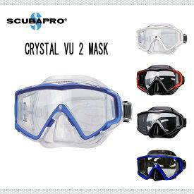 SCUBAPRO スキューバプロ マスク CRYSTAL VU2(クリスタルビューツー)K-S-512男女兼用一眼マスク ダイビング シュノーケリング