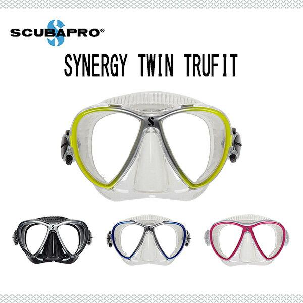 SCUBAPRO(スキューバプロ)マスク SYNERGY TWIN TRUFIT(シナジーツイン トゥルーフィット)K-S-59男女兼用マスク・ダイビング・シュノーケリング マスク