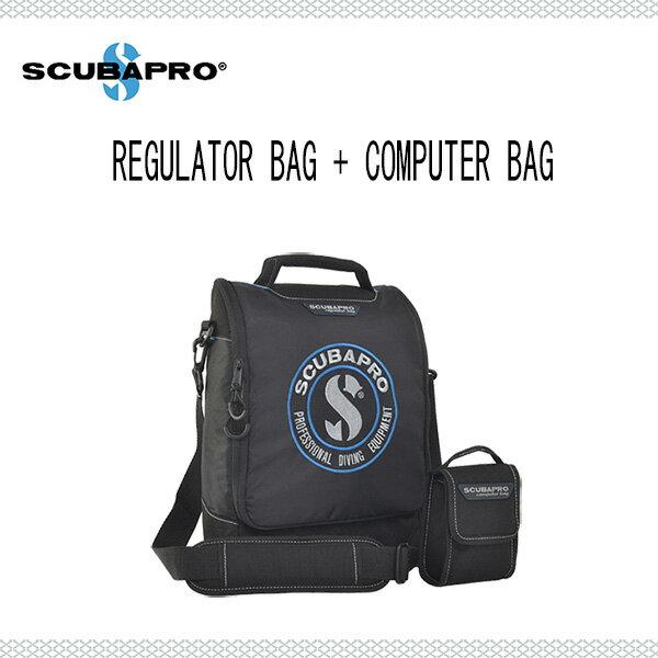 SCUBAPRO(スキューバプロ) REGULATOR BAG + COMPUTER BAG (レギュレーター バッグ+コンピューター バッグ) 53.309.000 53 309 000・ダイビング・シュノーケリング・メーカー在庫確認します