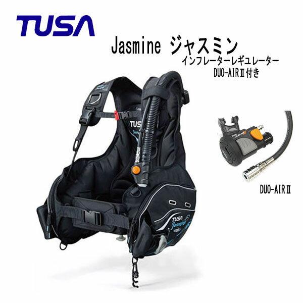 TUSA (ツサ) BC Jasmine ジャスミン インフレーターレギュレーターDUO-AIRII付き BC0401A レディース 女性 BCD ダイビング・メーカー在庫確認します