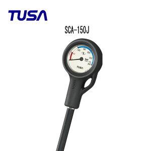 TUSA (ツサ) ゲージ SCA-150J 単ゲージ 残圧計 メンズ レディース 男性 女性 男女兼用 ダイビング・メーカー在庫確認します