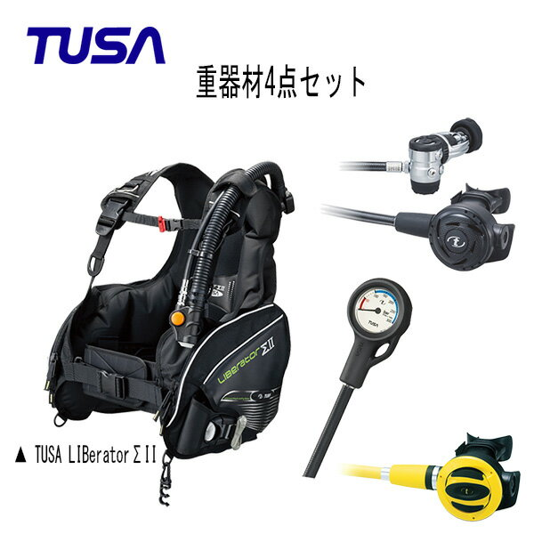 TUSA(ツサ) BCs レギュレーター オクトパス ゲージ 重器材4点セット (LIBeratorΣII(リブレータ・シグマ2) BC0101B レギュレータ— RS1103J オクトパス SS-20 残圧計 SCA-150J) メンズ レディース 男女兼用 ダイビング・メーカー在庫確認します