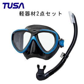 TUSA(ツサ) 軽器材2点セットフリーダムワン マスク ブラックシリコン M-211QBUS-TUSA プラチナ2スノーケルブラックシリコン SP170QBスキューバダイビング・シュノーケリング