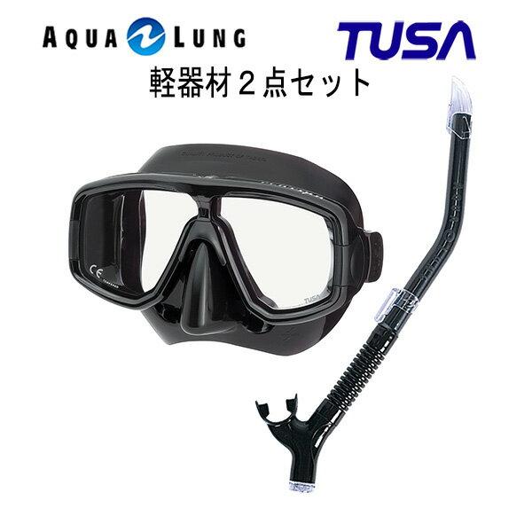 TUSA(ツサ) 軽器材2点セットプラチナマスク M-20QBアクアラング マイスタースノーケルスキューバダイビング・シュノーケリング