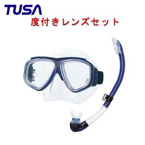 TUSA(ツサ) 度付きレンズ軽器材2点セットスプレンダイブ2 M-7500US-TUSA プラチナ2 スノーケル SP170スキューバダイビング・シュノーケリング